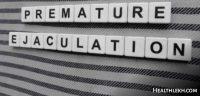 शीघ्रपतन या शीघ्र स्खलन का रामबाण इलाज, Treatment of premature ejaculation in Hindi,Shighrapatan Ka Ilaj,Shighrapatan Ki Dawa, shigrskhalan