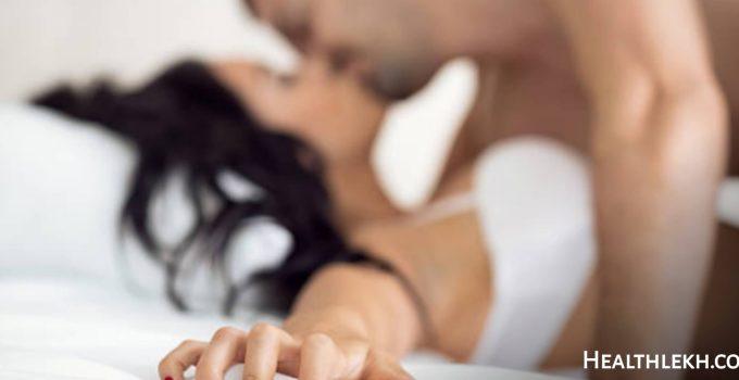Pregnant (गर्भवती) होने के लिए कब करें Sex,When to get pregnant have sex in Hindi,pregnant hone ke liye kab kare sex, pregnant kaise ho