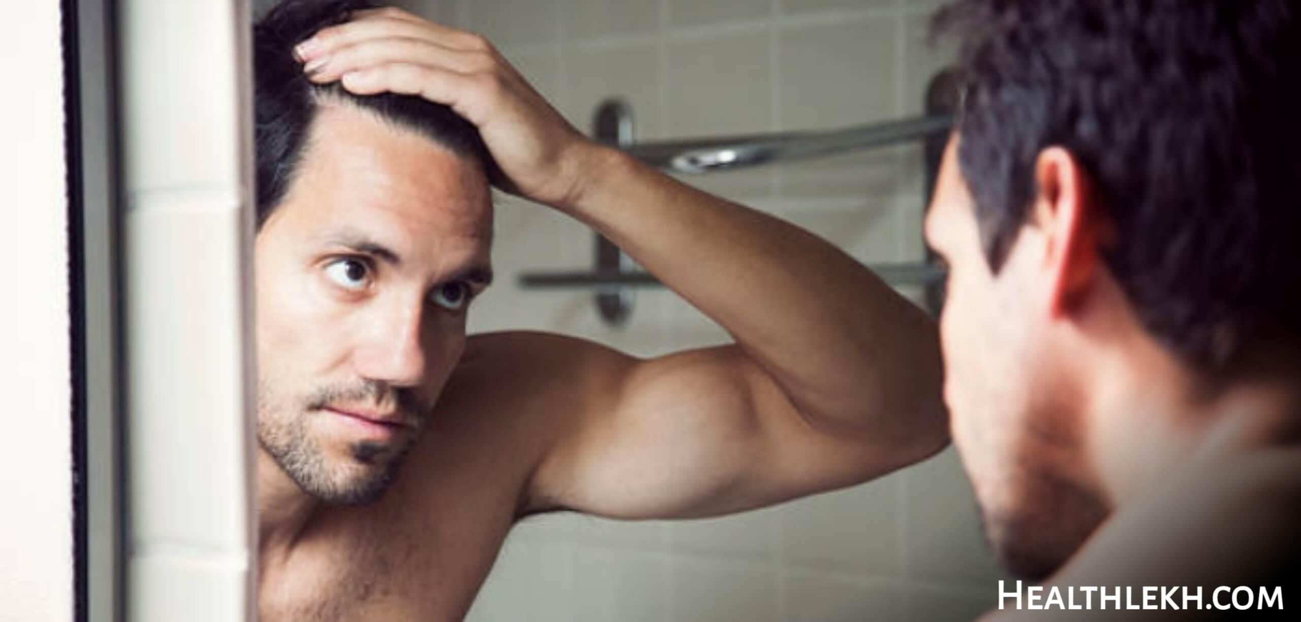 सफेद बाल काले करने के घरेलू उपाय,Safed baal Kale Kaise Kare,white hair black kaise kare,Home remedies for Grey hair in Hindi,safedbal kalekare